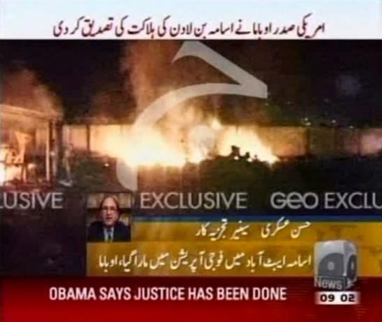 El canal GeoTV ha emitido, hace escasos minutos, las primeras imágenes del complejo residencial donde se encontraba oculto Bin Laden cerca de Islamabd (Pakistán).