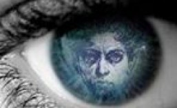 La pupila insomne
