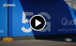 #LaPupilaTv: Internet con 5, 6. . . ¿cuántas G?(video)