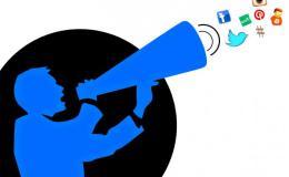 Las palabras campanilla y un deber de los revolucionarios en tiempos de internet. Por IroelSánchez